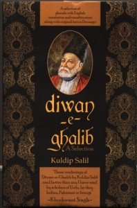 deewan-e-ghalib-ghazals-with-original-text-and-their-english-400x400-imadswcq2bvwn9tg