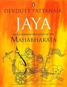 Jaya_by_Devdutt_Pattanaik-GiftstantraMNJh