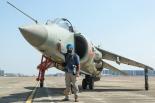 Mit-Harrier